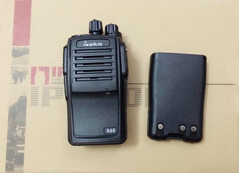 Máy bộ đàm 3G HJ 600