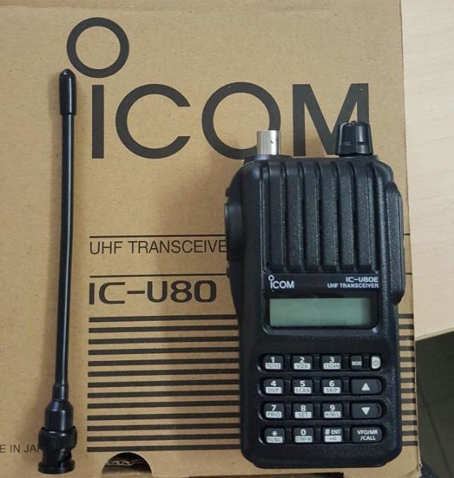 Máy bộ đàm Icom IC U80E