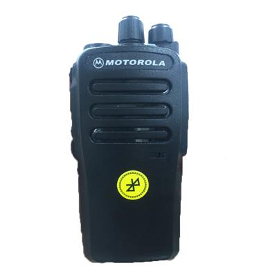 Máy bộ đàm Motorola hỗ trợ tai nghe không dây