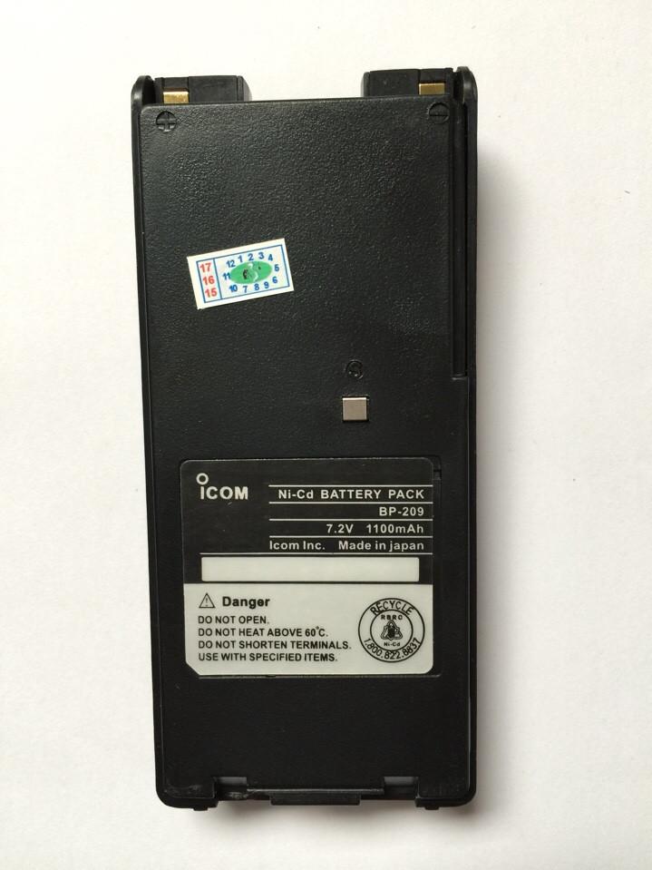 Pin bộ đàm ICOM IC V8